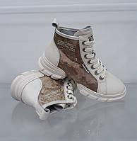 Стильные бежевые женские ботинки-кроссовки на модной подошве