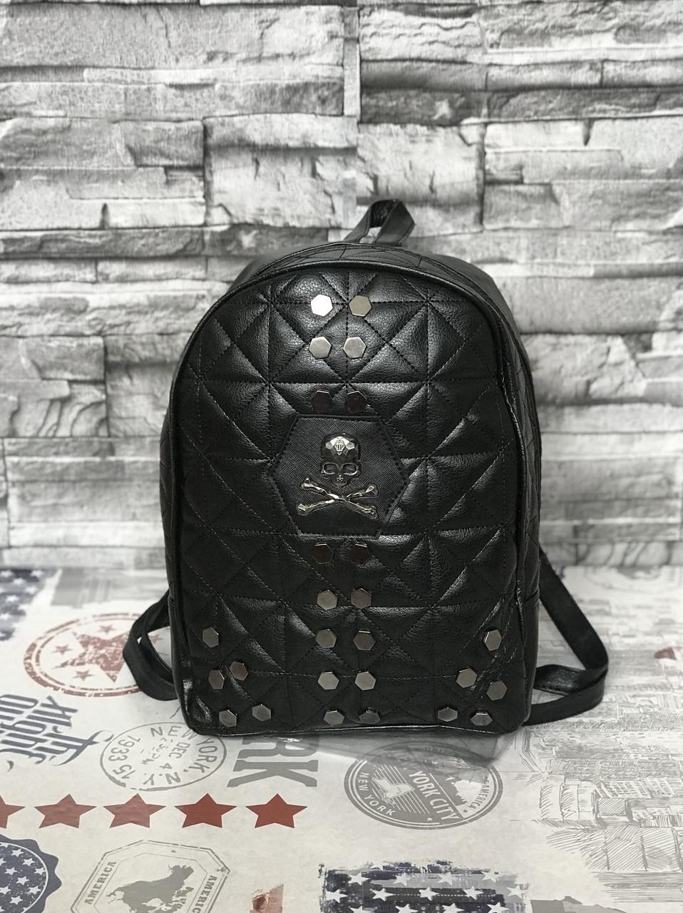 Рюкзак портфель Philipp Plein (реплика Плеин) black