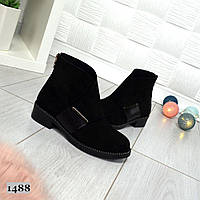 Женские демисезонные ботинки из натуральной замши, фото 1