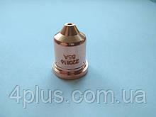 220816 Сопло 85A Hypertherm Powermax