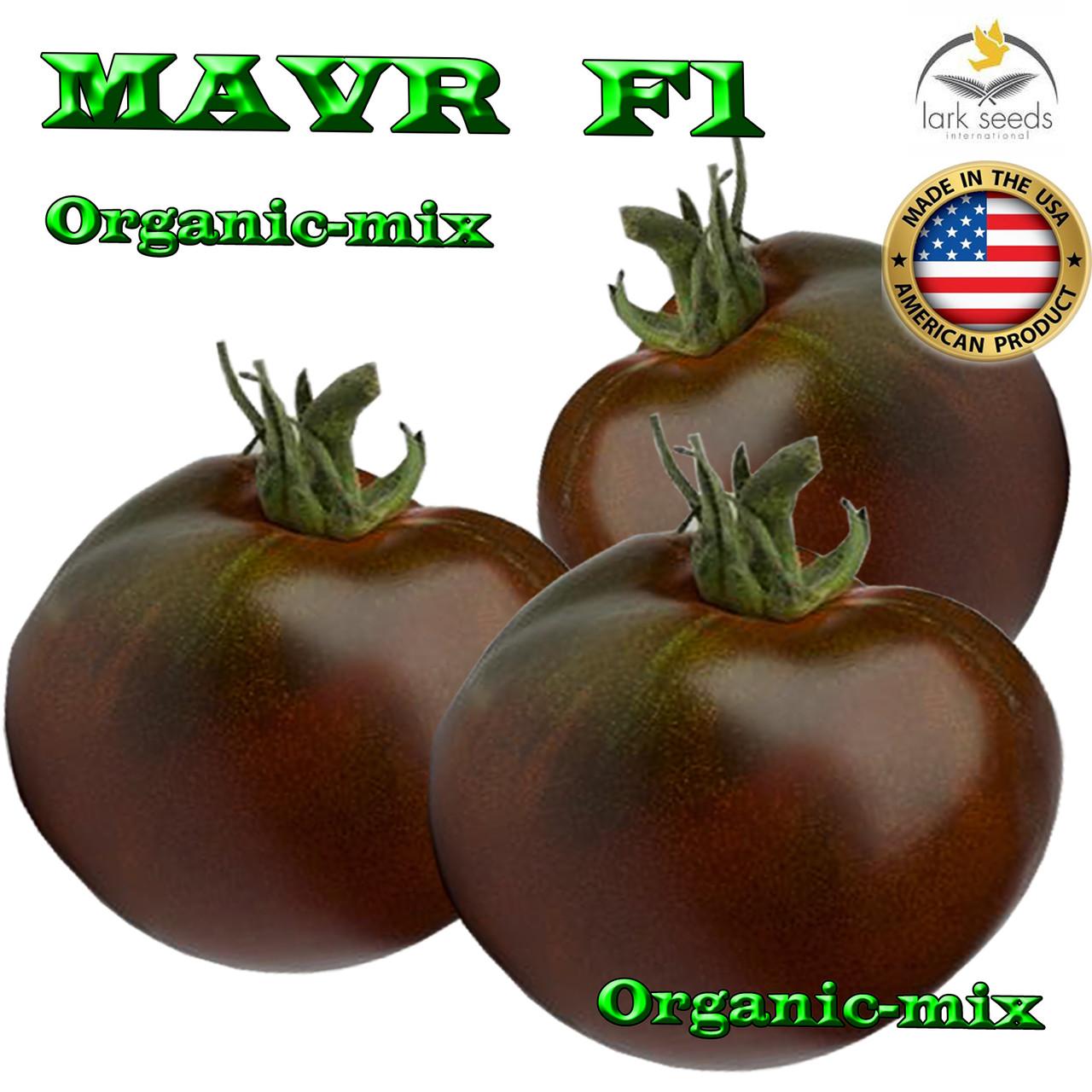 Семена, томат коричневый МАВР F1 / MAVR F1, ТМ Lark Seeds, 250 семян