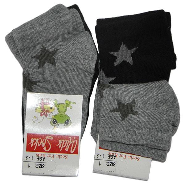 Детские носочки для мальчиков  ( мин. заказ 1 упаковка) р-р 1-2