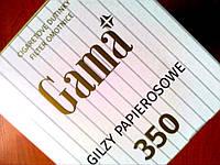 Сигаренті гільзи Gama 350
