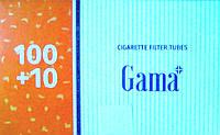 Сигаренті гільзи Gama 110