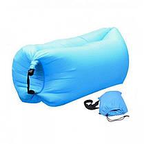 Матрас надувной Ламзак Air Sofa Rainbow 2.35 м, синий