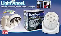 Беспроводной светильник Light Angel  с датчиком движения
