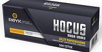 Сигаренті гільзи HOGUS 500