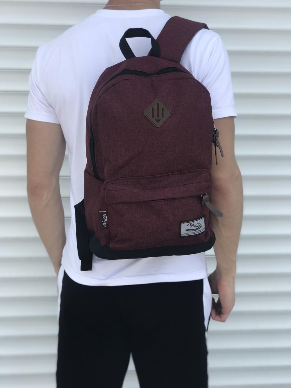 Городской рюкзак небольших размеров, бордовый