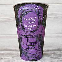 Бумажные стаканы Гелекси 500мл 50шт.уп (1ящ/20уп/1000шт) Кр90