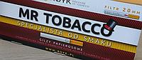 Сигаренті гільзи MR TABACCO 1000