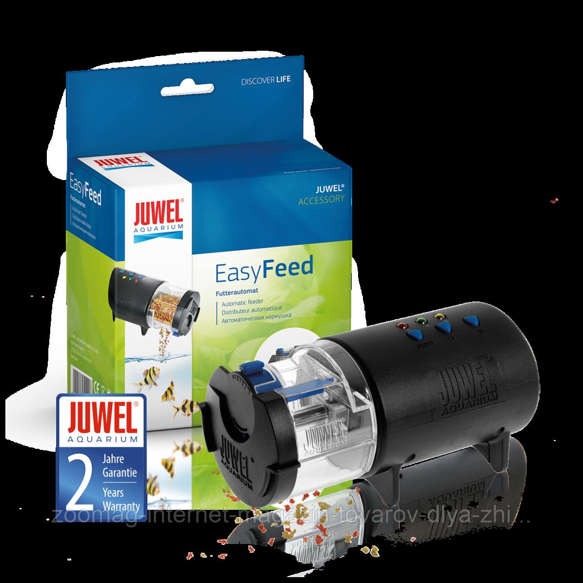 Автоматическая кормушка EasyFeed для аквариумных рыб, JUWEL™