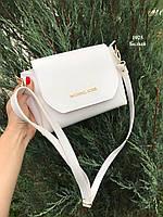 Стильная маленькая женская сумка
