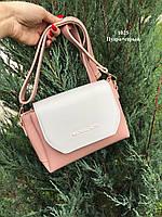 Летняя маленькая женская сумка