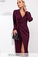 Платье-кардиган на запах с длинными рукавами, шалевым воротником  Разные цвета