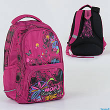 Школьный рюкзак Worlg little girls
