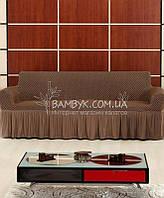 """Vip чохол на 3-х містний диван Altinkoza """"соти"""" натяжна з оборкою кавового кольору"""