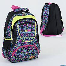 Рюкзак для дівчаток для середньої школи