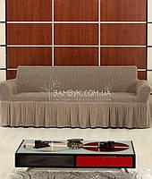 """Vip чохол на 3-х містний диван Altinkoza """"соти"""" натяжна з оборкою бежевого кольору"""