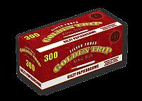 Сигаренті гільзи Golden Trip 300