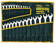 Набор ключей комбинированных Master Tool 71-2125 25 шт