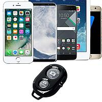 Блютуз пульт(Bluetooth remote) для телефона Android и IOS