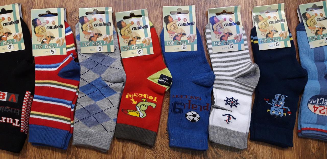 """Шкарпетки дитячі,стрейчеві """"Carabelli"""" Туреччина"""