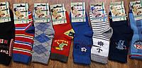 """Шкарпетки дитячі,стрейчеві """"Carabelli"""" Туреччина, фото 1"""