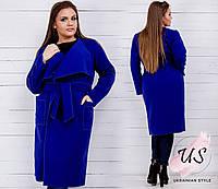 Женское кашемировое батальное пальто-кардиган. 4 цвета!