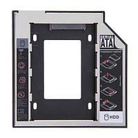 SATA адаптер для жесткого диска 2.5 Спартак 12.7 Black (004832)
