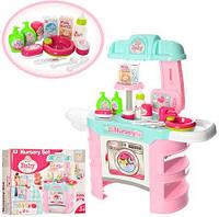 Игровой набор Кухня + Набор для ухода за малышом. 25 предметов