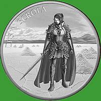 Корея 1 клай 2019 г. Воин Скрофа. (серебро 999 пробы , 1 унция)