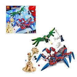 """Конструктор """"Spider Hero"""", 440 дет 11187"""