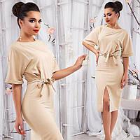 Нарядное платье женское  бежевое и розовое   (Код MF-184) О В