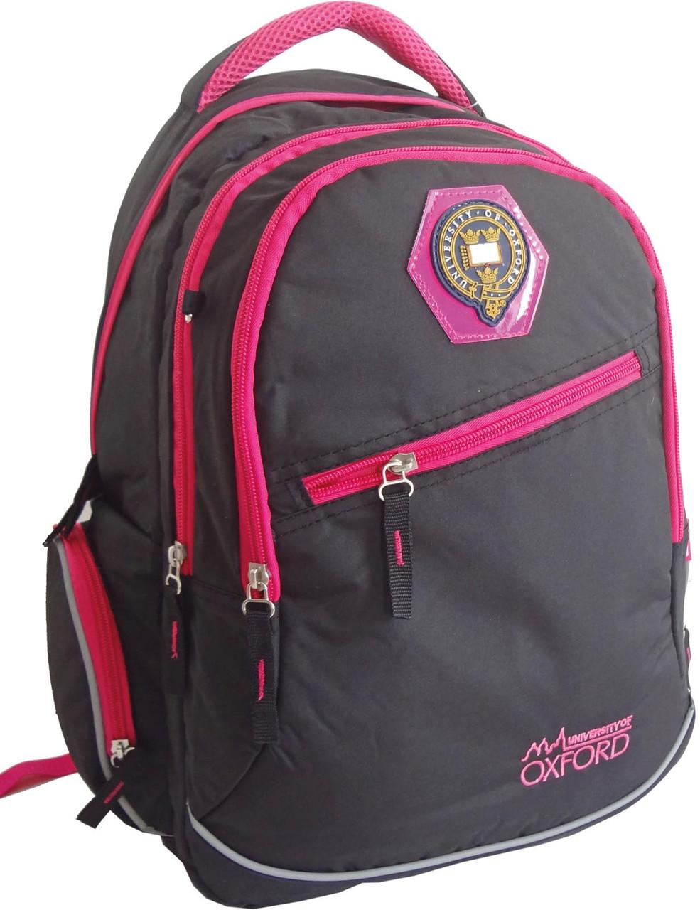 Рюкзак ортопедичний підлітковий Oxford