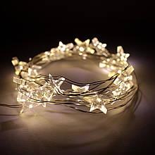 Декоративная Светодиодная Гирлянда Нить Звезды Звездочки ЛЕД Белая Теплая На Батарейках 2м 20led Warm White