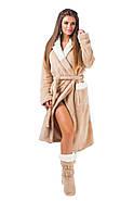 Длинный махровый халат с капюшоном и сапожками (р.42-46,48-50,50-52) капучино, фото 2