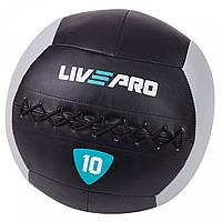 Мяч для кроcсфита LivePro WALL BALL 10 кг черный/серый LP8100-10