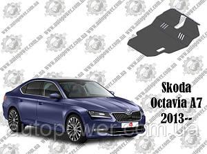 Защита Skoda Octavia A7 V-1.6 МКПП 2013--