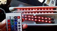 Цветная подсветка в авто влагозащитная РГБ led HR-01678 светомузыка