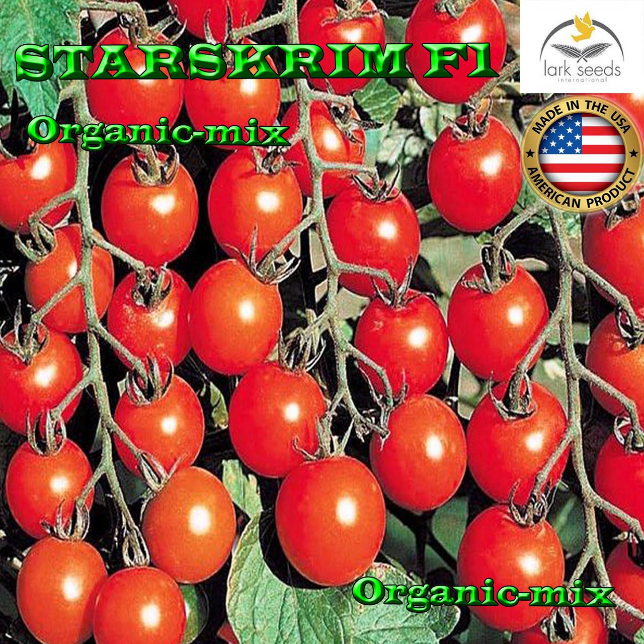 Семена, томат Черри (низкорослый) СТАРСКРИМ F1, ТМ Lark Seeds, 1000 семян