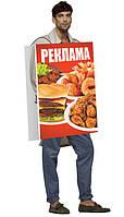 Сендвич-панели (промоутеры-бутерброды)