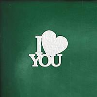 """Чипборд """"I love u"""""""