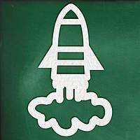 """Чипборд """"Ракета3"""""""
