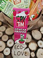 """Натуральные конфеты пастила без сахара """"Спелая малина"""", ФруТим"""