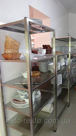 Стеллаж кухонный 1200/500/1800 мм, фото 2