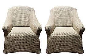 Vip чохол для крісла без оборки великого розміру Altinkoza стільники (натяжна) крем
