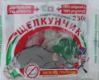 Щелкунчик тесто готовая к применению приманка для уничтожения крыс и мышей, упаковка 250 г