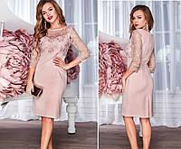 Силуэтное платье GSH-300637-P