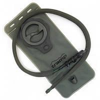 Гидратор питьевая система Tramp TRA-055 1 л Голубой (008786)