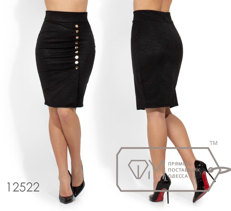 Классическая молодёжная юбка из стрейч жаккарда в деловом стиле S, M, L